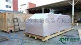 东莞松山湖仪器设备木箱包装,上门木箱包装厂