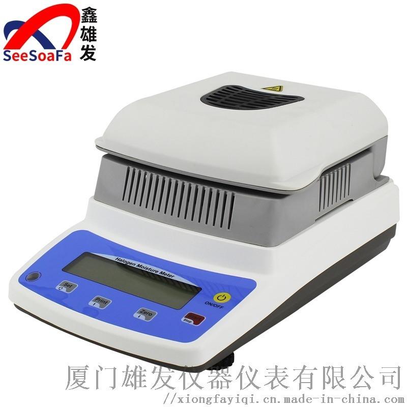 测水分仪,卤素水分仪,卤素水分测定仪,卤素水分检测仪