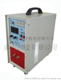 能焊铜管的焊机高频钎焊焊接设备
