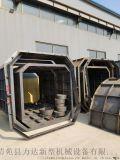 力达化粪池模具 信誉专业 品质包装 化粪池钢模具
