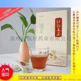 红糖姜茶粉固体饮料oem\固体饮料贴牌oem代加工