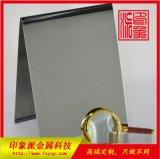 廠家供應304不鏽鋼本色鏡面板