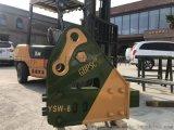 YSW-6液压破碎锤工兵70促销款工厂直营