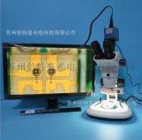 一、性能特点:     XTL-6745TJ3-820HD型三目体视显微镜采用扇形立臂式支架,底座配有压片和φ95mm透光板和黑白工作板,上下都带LED灯照明。