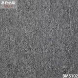 PVC底素色BM5101系列 耐磨加密圈绒满铺地毯家办公室商用工程地毯