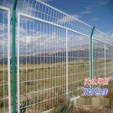 沃达常年供应光伏围栏 光伏电站防护网  铁栅栏围栏防护网 围栏