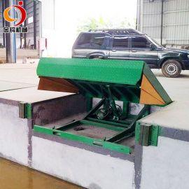 固定登车桥电动液压卸货平台卸货神器物流升降机月台上卸货调节板