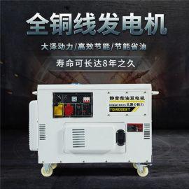 移动式10千瓦柴油发电机报价