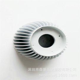 鋁压铸件 LED散热器 户外灯具 专业鋁合金压铸 模具加工 来图定制