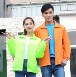 长袖工服定制工衣户外休闲活动广告风衣轻薄外套