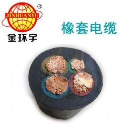 深圳市金环宇电缆 YC 3*6+2*4平方电缆 橡套软电缆 金环宇电缆价