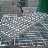 齒形防滑熱鍍鋅鋼格柵板 定製設備平臺鋸齒鋼格柵板 發貨及時