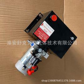 DC24V2.2KW-3.2电动搬运车液压动力单元