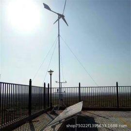 农场供电小型风力发电机组永磁纯铜线风力发电机发电量高
