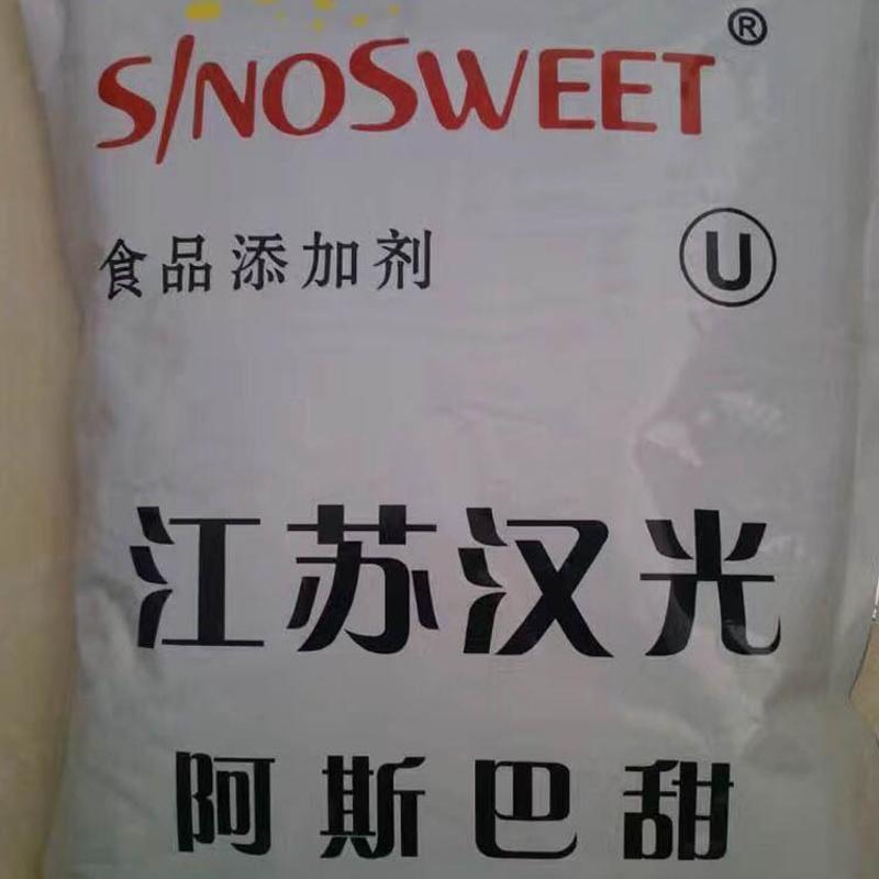 阿斯巴甜甜味剂价格