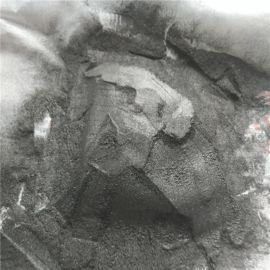 供应天然石墨粉 鳞片状石墨粉 致密结晶状石墨粉