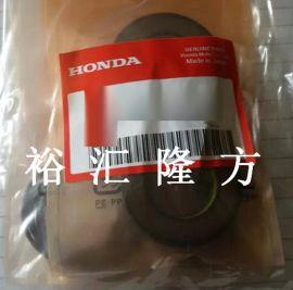 高清实拍 HONDA 06538-SFE-003 方向机修理包胶圈 本田奥德赛RB1