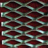 噴塗鋁板網 外牆裝飾鋁板網 鋁板網