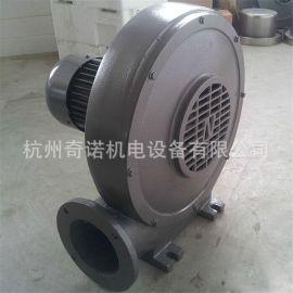 供应CZR-250型吹塑专用离心式低噪声中压鼓风机