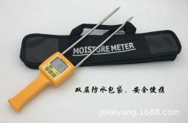 HS125高性價比木屑竹屑竹木粉水分測定儀