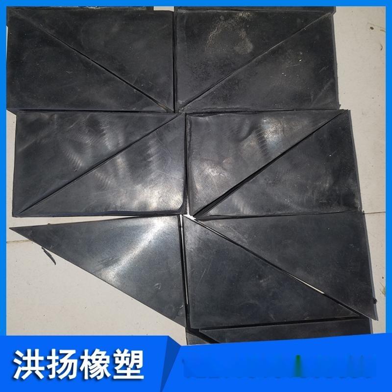 三角形橡胶缓冲垫块 防震橡胶垫块 三角形橡胶胶墩