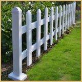 草坪護欄專業生產廠家 小區草坪綠化PVC圍欄 公園庭院花池圍擋