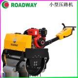 ROADWAY壓路機RWYL24C小機器大動力小型駕駛式手扶式壓路機廠家供應液壓光輪振動壓路機大連市