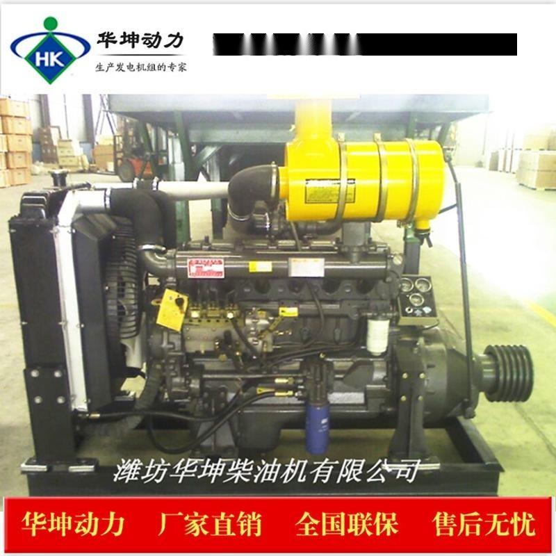 削片機削木機用柴油機粉碎機破碎機用柴油機四缸六缸15336363060