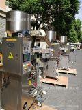 椰壳碳自动包装机 颗粒食品消泡剂包装机 小袋  饲料包装机