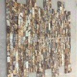 鏽色碎拼文化石 文化石廠家直銷 量大優惠 黃色文化石冰裂紋