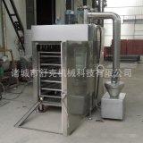 供應儀隴特產煙燻豆腐乾煙燻爐設備 電加熱全自動煙燻機器包運費