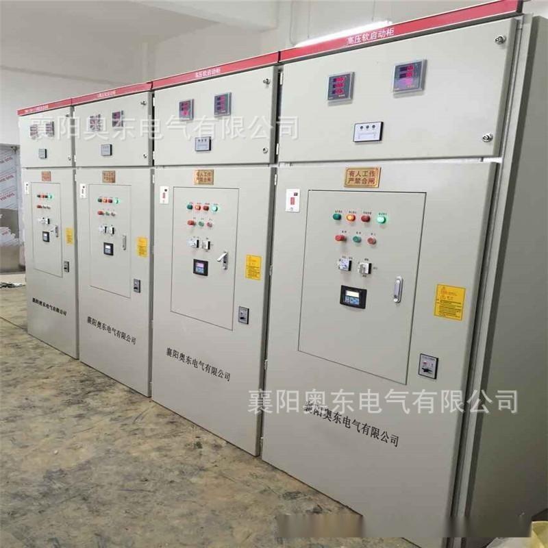带有6种软起动方式的高压电机固态软起动柜