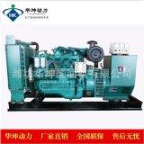供應玉柴50kw柴油發電機組 純銅電機68馬力YC4A100Z-D20柴油機