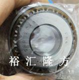 高清實拍 SNR EC41767H206 圓錐滾子軸承 EC.41767.H206 原裝正品