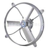 供应FA-500型耐高温防爆型铝合金风叶铜线电机工业排气扇