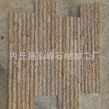 河北文化石廠家批量生產虎皮黃蘑菇石規格尺寸定製