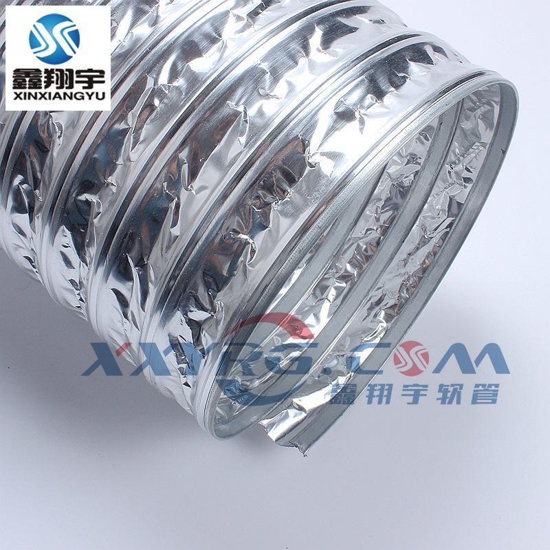 鑫翔宇XY-0425内夹铝箔复合通风软管无尘实验室用耐高温风管200