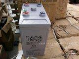 雙登GFM-1000 2V1000AH直流屏通訊基站太陽能 鉛酸免維護蓄電池