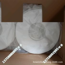 生產廠家直供多規格環形水刺無紡布拖布_新價格花紋平拖地拖布