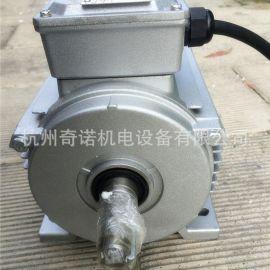 供应802-4型0.55KW耐高温高湿风机专用电机