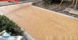 山西太原胶粘石地坪艺术路面透水自然石地坪彩色胶筑碎石AB胶