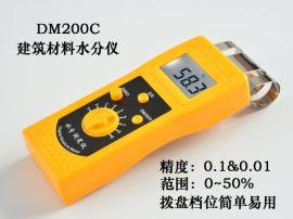 DM200C石膏板水分测定仪,石膏板水分仪