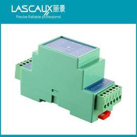 PLC110 导轨式模拟变送器