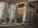 阳阴离子交换树脂粗精混合床系统设备