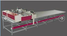 全自动平网印花机HJG-K-6000(自动型)