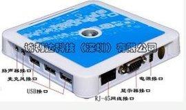 电脑终端机/云终端(LD-800A)