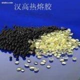 汉高胶水Macromelt OM 646