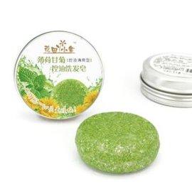 薄荷甘菊控油洗发皂(绿色和谐)