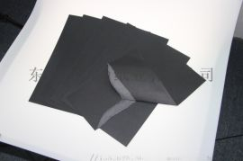 现货供应250G单面透心黑卡纸  特规可订做
