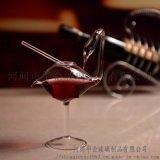 天鹅玻璃定制酒瓶 天鹅茶具 精美手工吹制酒瓶